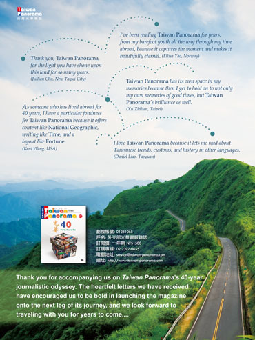 04-taiwan-panorama